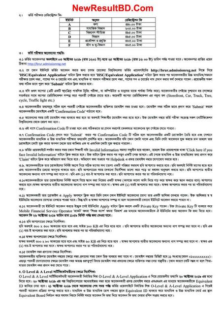BRUR Undergraduate Admission Propectus 2019 2020 Page 2