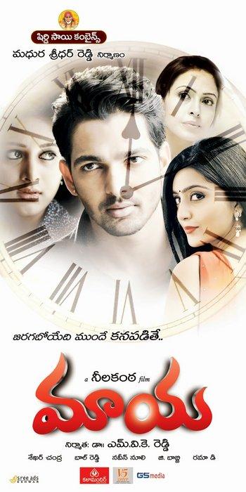 Maaya (2020) Hindi Dubbed 480p DTHRip Esubs DL
