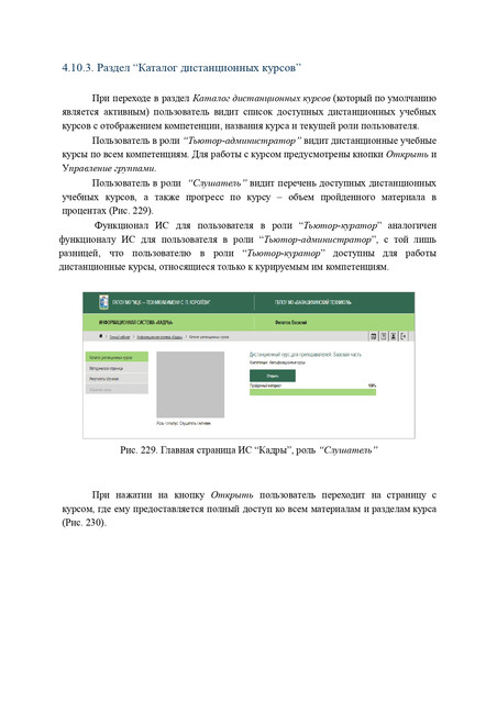 page-0003