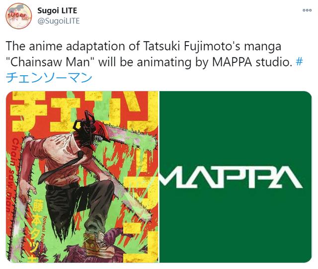 根據推特Sugoi lite的消息,日本漫畫家藤本樹所創作的黑暗奇幻少年漫畫《鏈鋸人》即將被MAPPA動畫化! Image