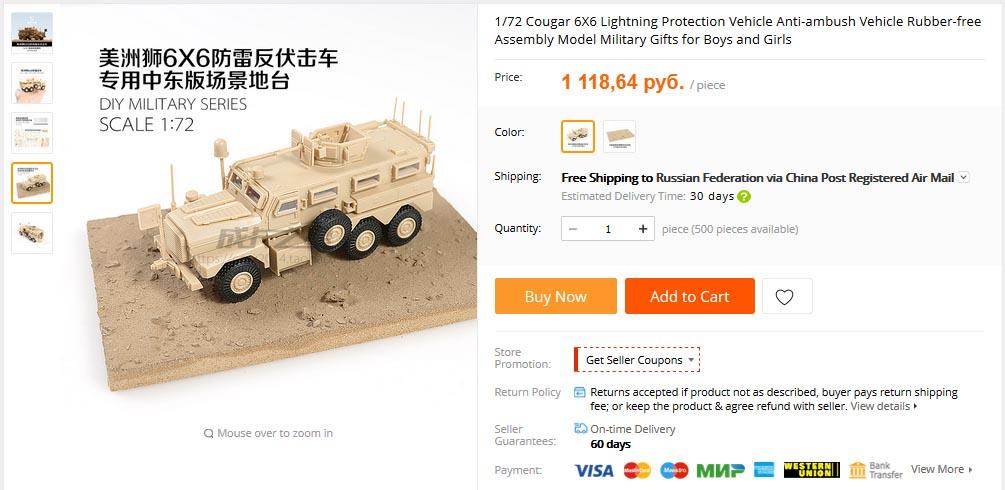 """4D puzzle model"" -Китайский производитель Ohoho"