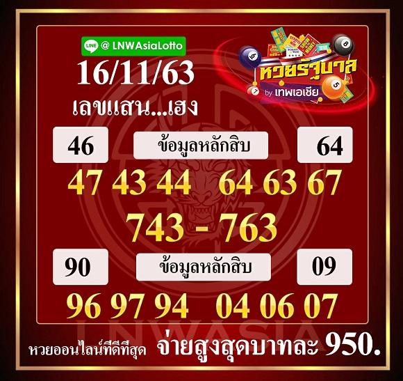 [图: lotto-PP2019053.jpg]