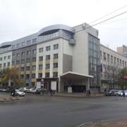 Представительство в Екатеринбурге