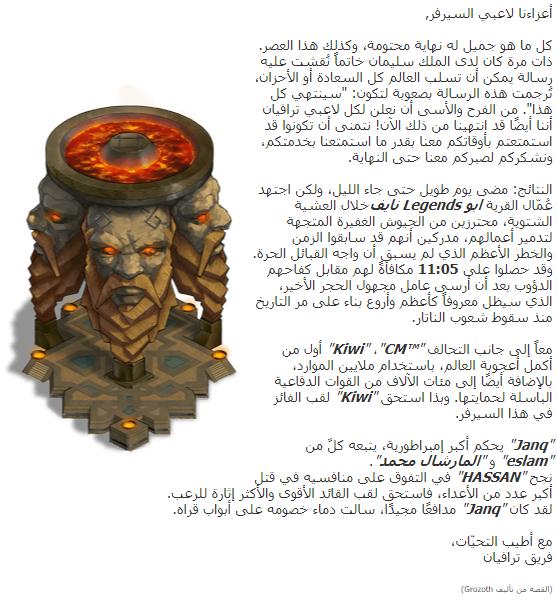 Arabicsx2.png