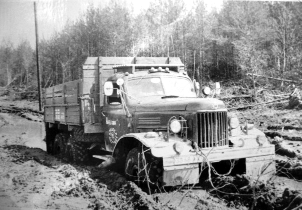 ZIL-157-1