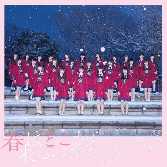[Single] NGT48 – Haru wa Doko Kara Kuru no ka