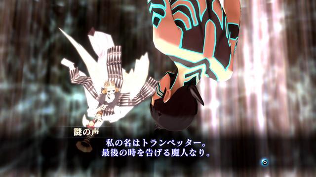 真・女神轉生III-NOCTURNE HD REMASTER 角色、惡魔、魔人、魔人合體、阿瑪拉深界+限量版詳細介紹 9