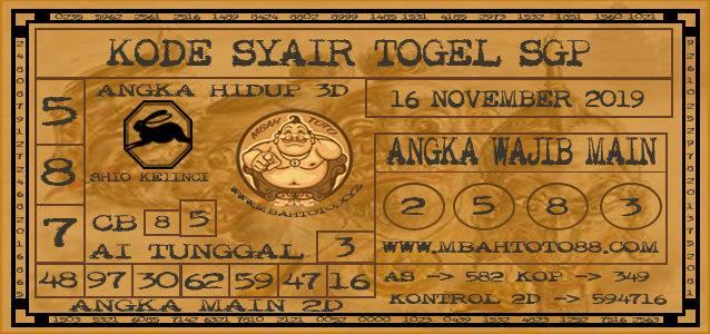 SYAIR-SGP-TOGEL-ASIA-50