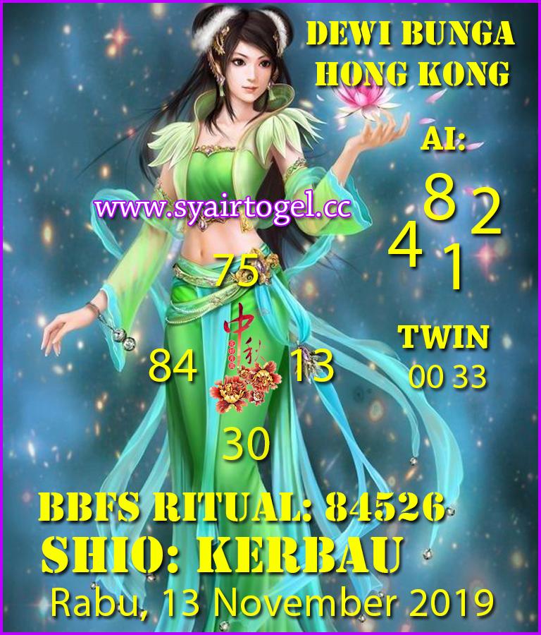 syair-dewi-bunga-32