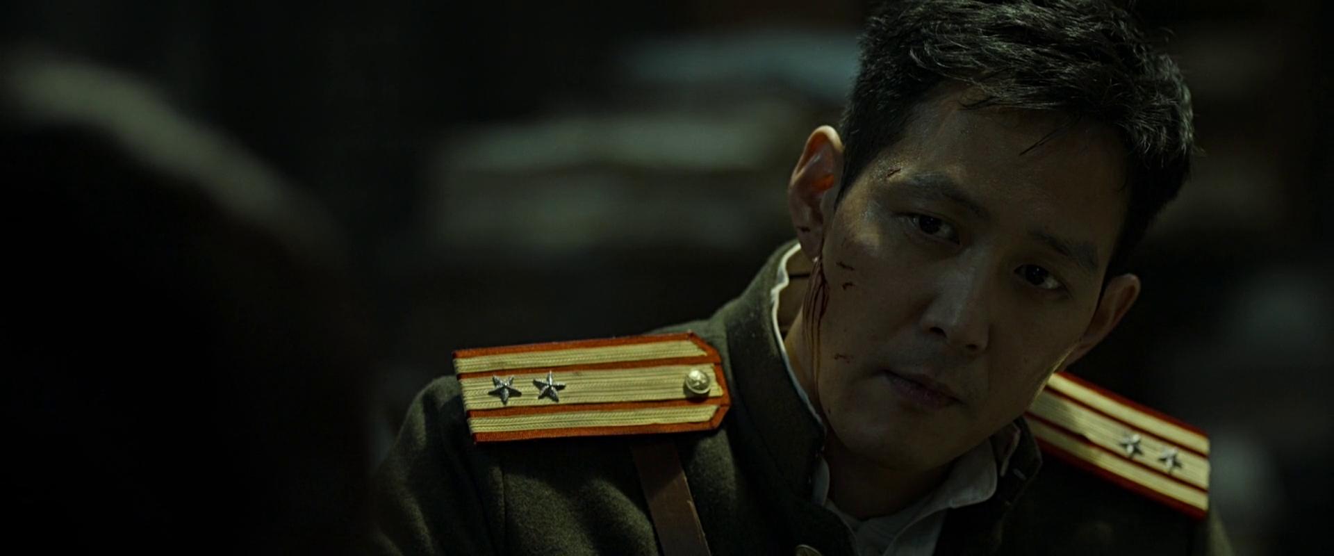 Battle For Incheon Bing Torrent Screenshots
