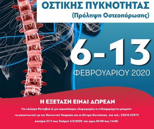2020-01-28-151305