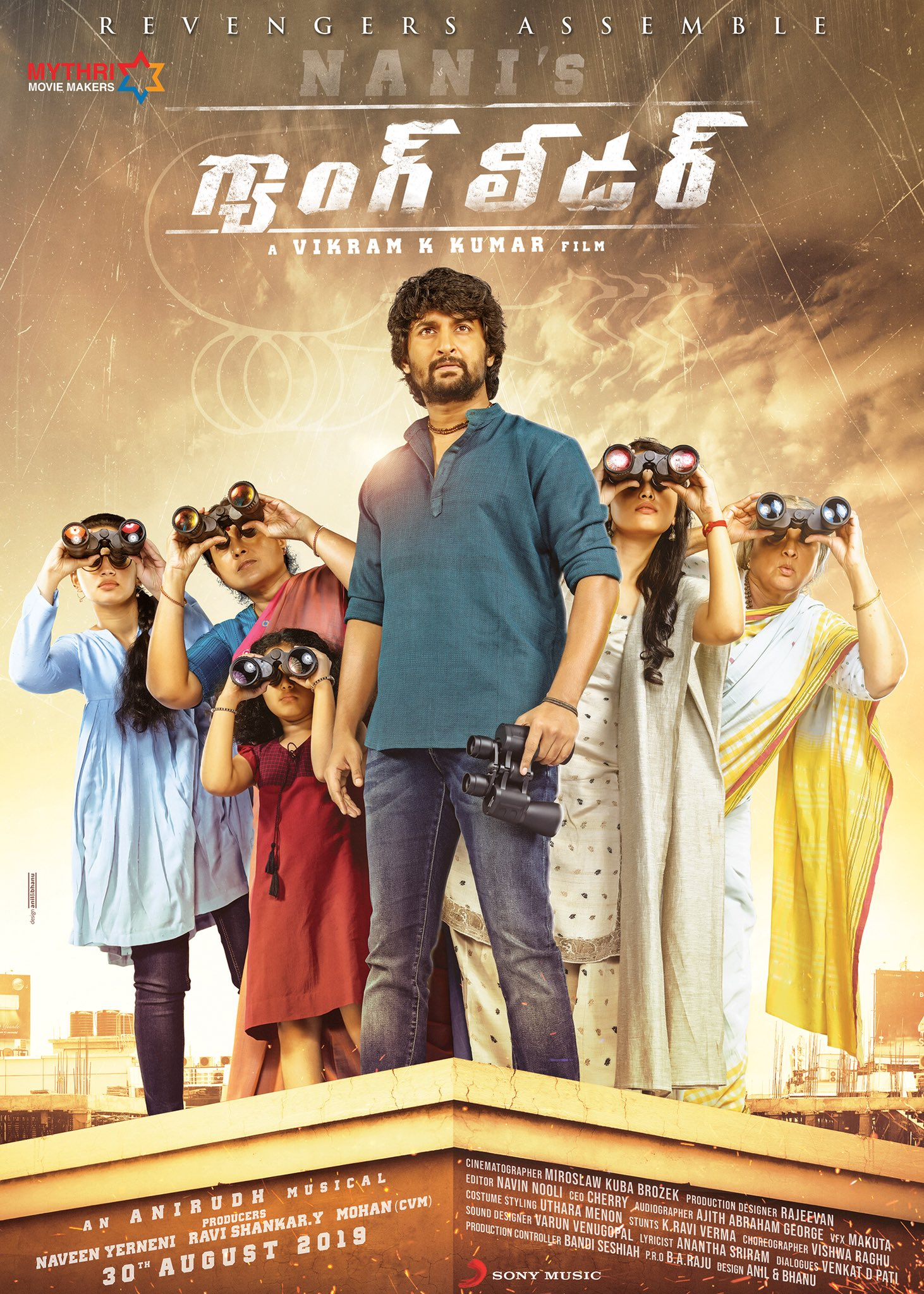 Gang Leader (Telugu)