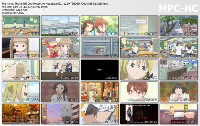 HUNSTU-Joshikousei-no-Mudazukai-E01-12-EXTENDED-720p-WEB-DL-x265-mkv-thumbs