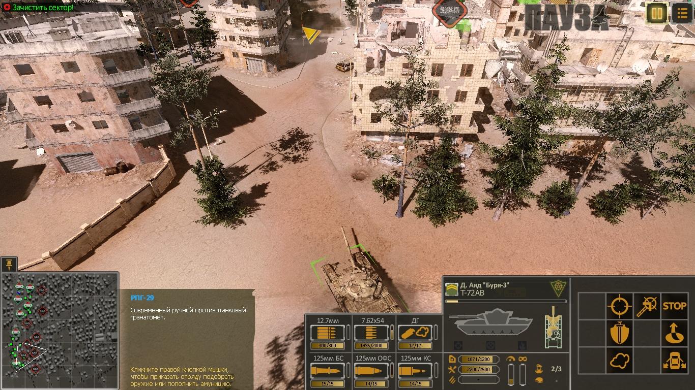 Syrian-Warfare-2021-02-16-04-23-19-072