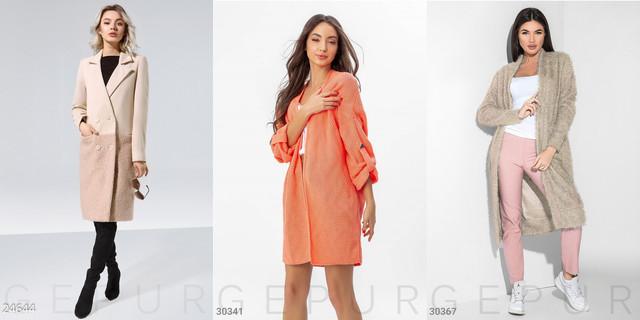 жіночий одяг в сезон весна 2019 фото