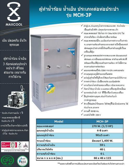 MCH 3 P rez.jpg