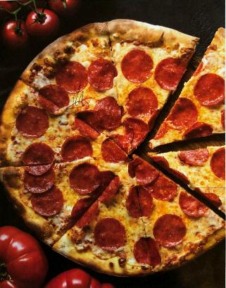 pizza-delivery-in-Katy-TX