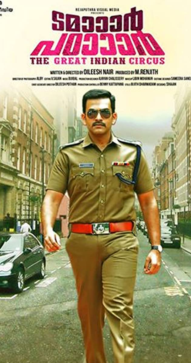 Tamaar Padaar (2021) Hindi Dubbed Movie HDRip 720p AAC