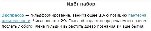 expresso-newsp