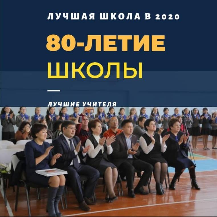 10-2020