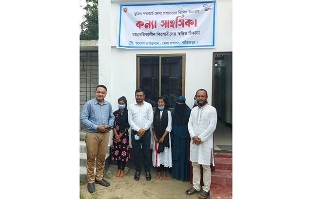 জেলা প্রশাসকের উদ্যোগে 'কন্যা সাহসিকা'র যাত্রা শুরু