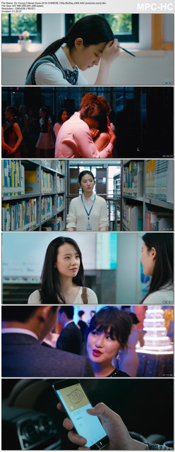 So-Young-2-Never-Gone-2016-CHINESE-720p-Blu-Ray-x264-AAC-xxizone-com-mkv-thumbs-2020-09-13-13-24-15