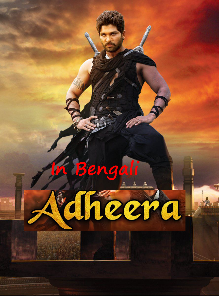 Adheera 2021 Bengali Dubbed 720p HDRip 800MB Download