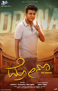 Drona (2020) Kannada Movie 480p HDRip 350MB Watch Online