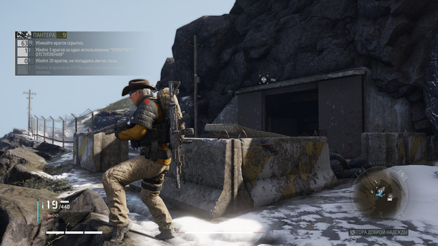 Tom-Clancy-s-Ghost-Recon-Breakpoint2020-6-16-5-28-29
