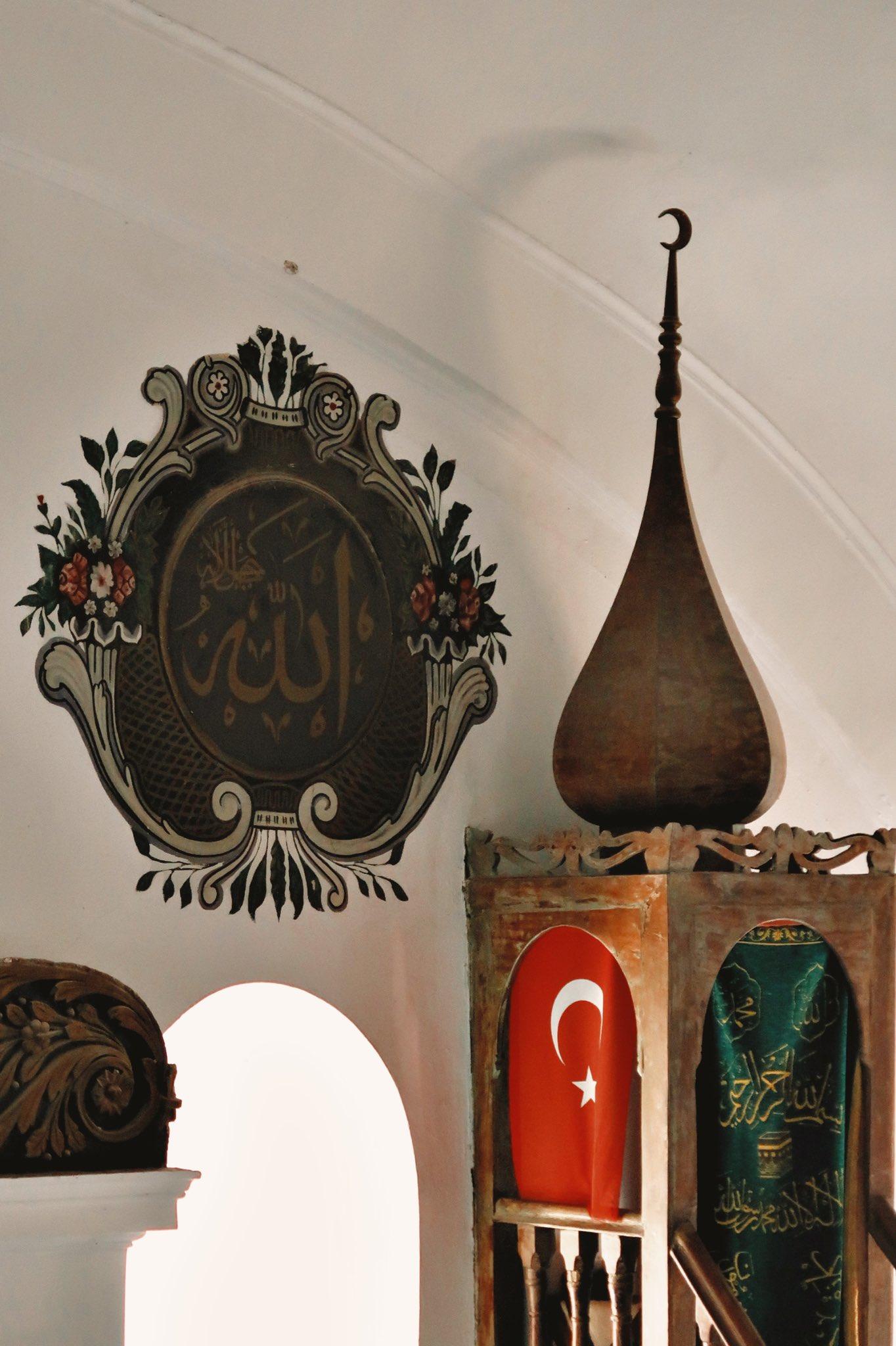 Bali Bey (Balbey) Camii