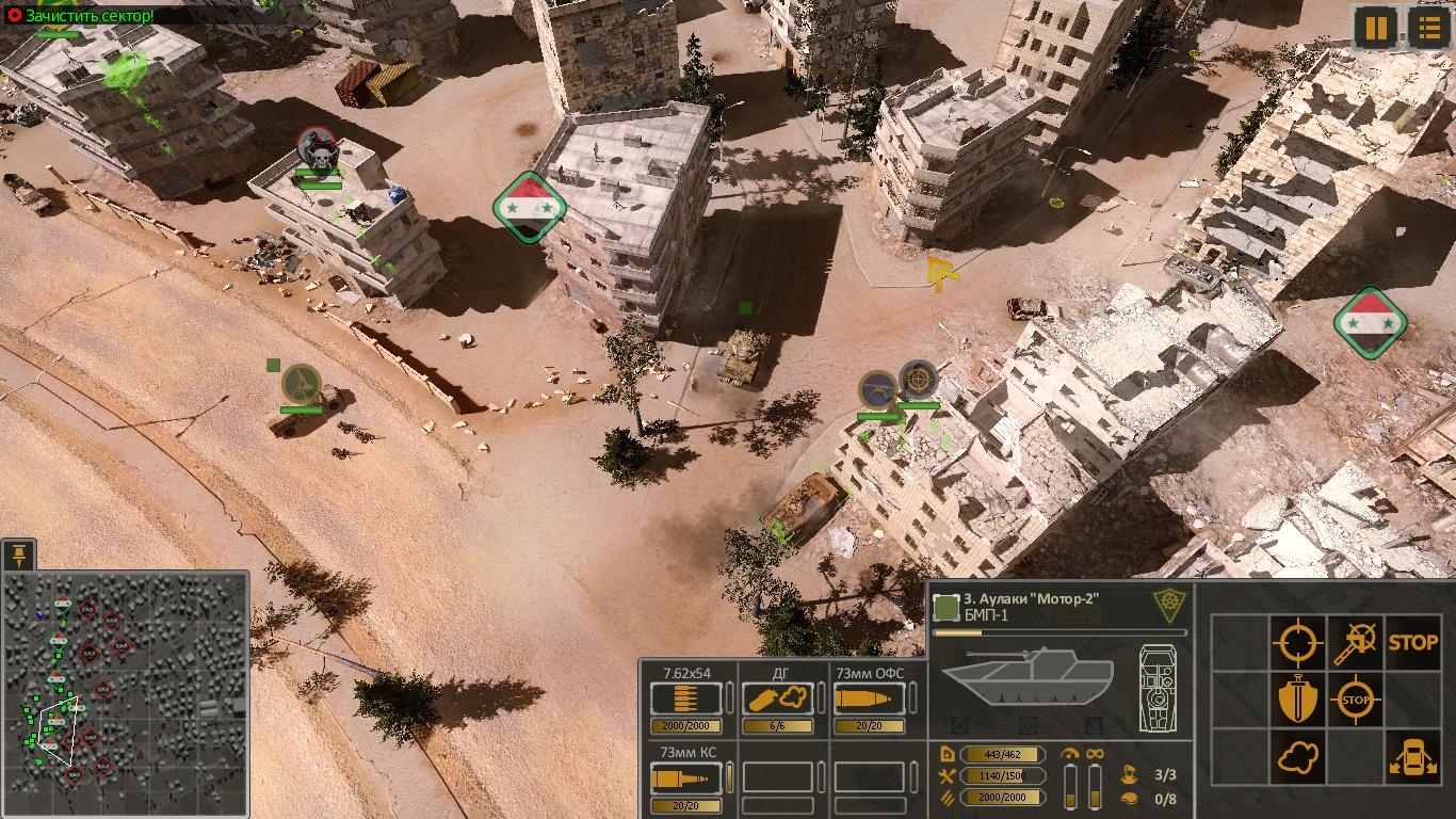 Syrian-Warfare-2021-02-18-20-22-29-343