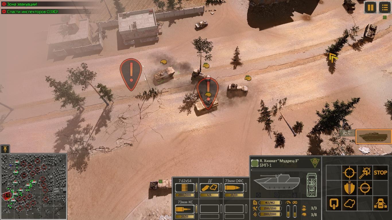 Syrian-Warfare-2021-02-23-02-50-39-531