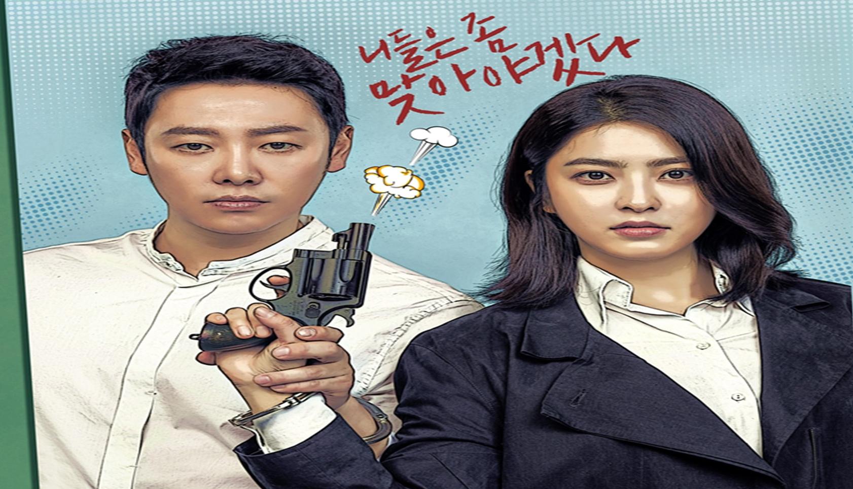 مسلسل Special Labor Inspector Jo مترجم