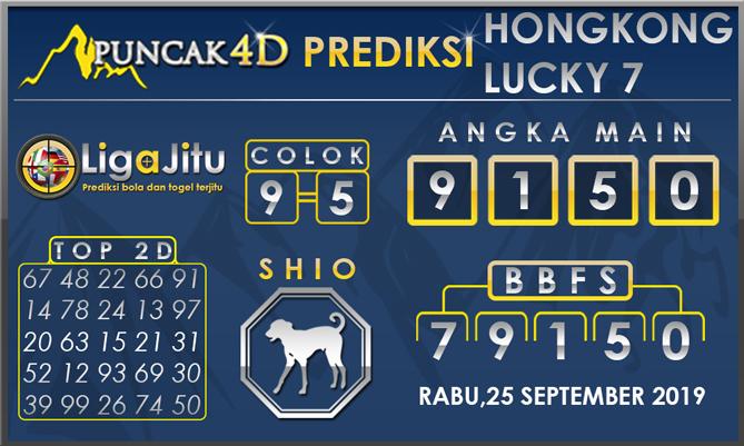 PREDIKSI TOGEL HONGKONG LUCKY7 PUNCAK4D 25 SEPTEMBER 2019