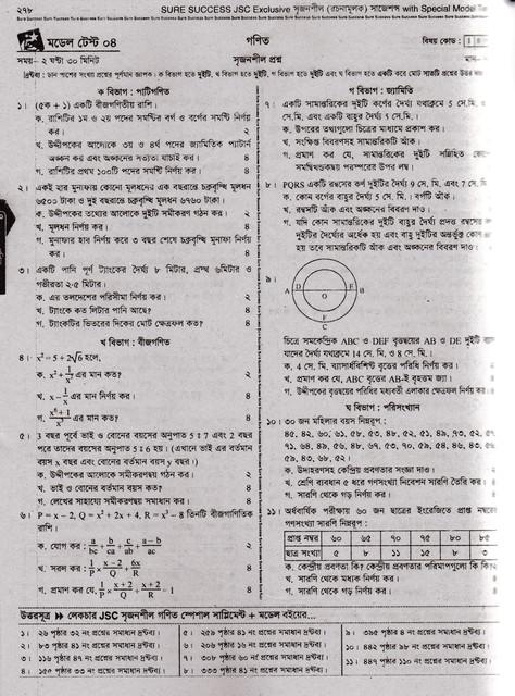 JSC Math Model Test 4