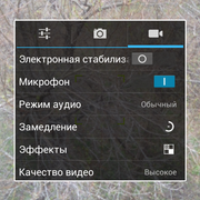 Screenshot-2013-01-01-04-01-39