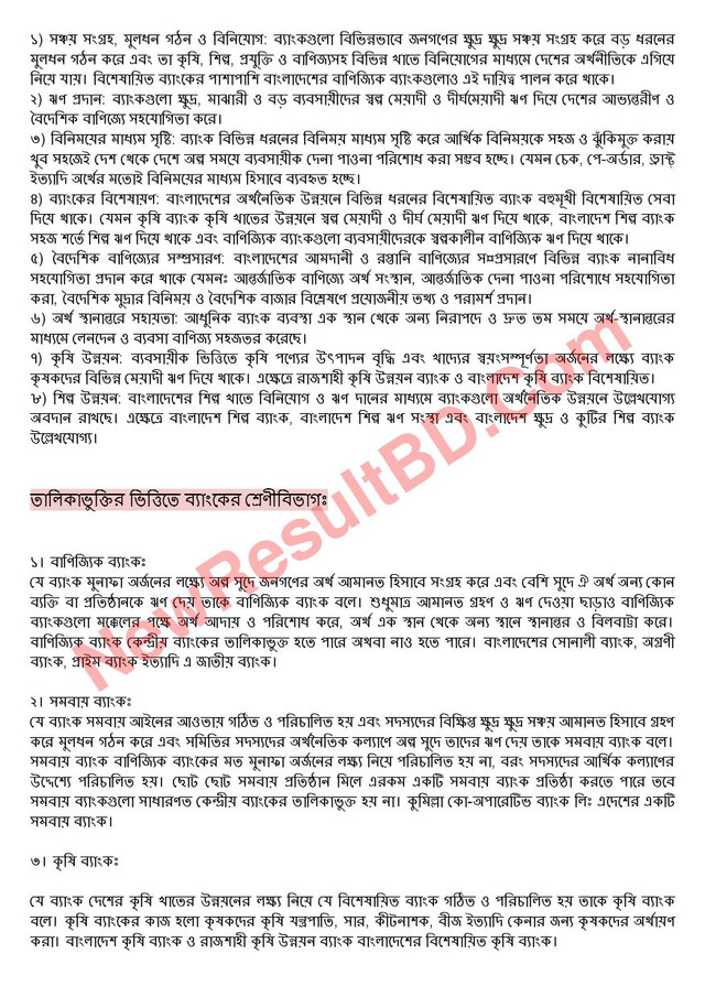 HSC-2022-Finance-Banking-and-Insurance-8th-week-page-002
