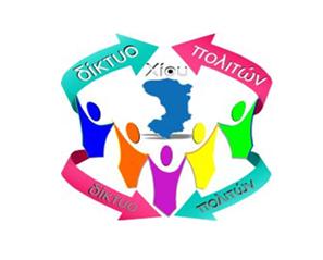 ΔΙΚΤΥΟ ΠΟΛΙΤΩΝ: ΑΝΕΤΟΙΜΗ Η ΔΗΜΟΤΙΚΗ ΑΡΧΗ ΣΤΗΝ ΑΝΤΙΜΕΤΩΠΙΣΗ ΤΟΥ «ΗΦΑΙΣΤΙΩΝΑ»
