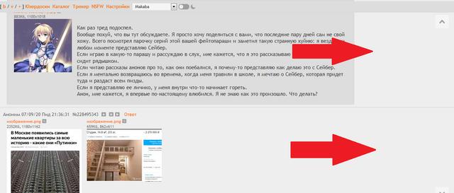 Screenshot-2020-09-08-b-1