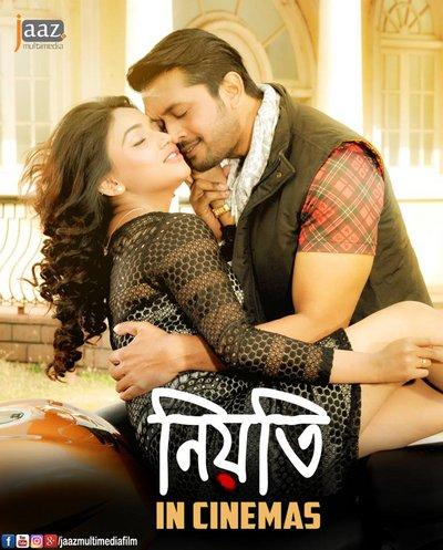 Niyoti (2016) Bangali Movie 480p HDRip 550MB Watch Online