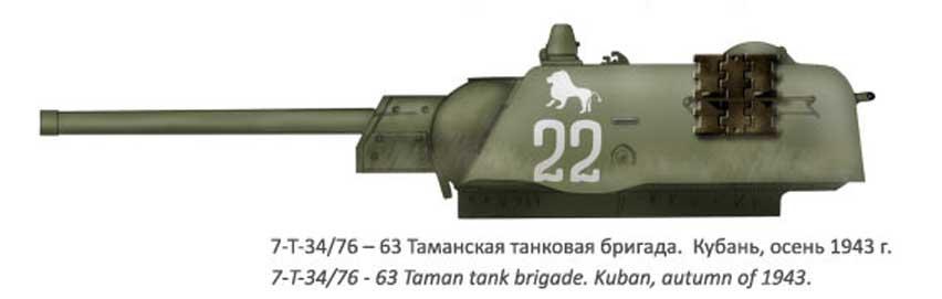 t-34-5.jpg