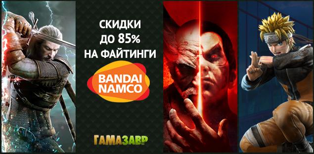 BANDAI-FIGHTING-SALE.jpg