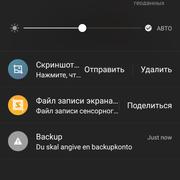 Screenshot-2016-10-30-14-53-55