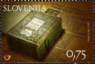 Slovenia stamps BIBLE-SVETO-PISMO