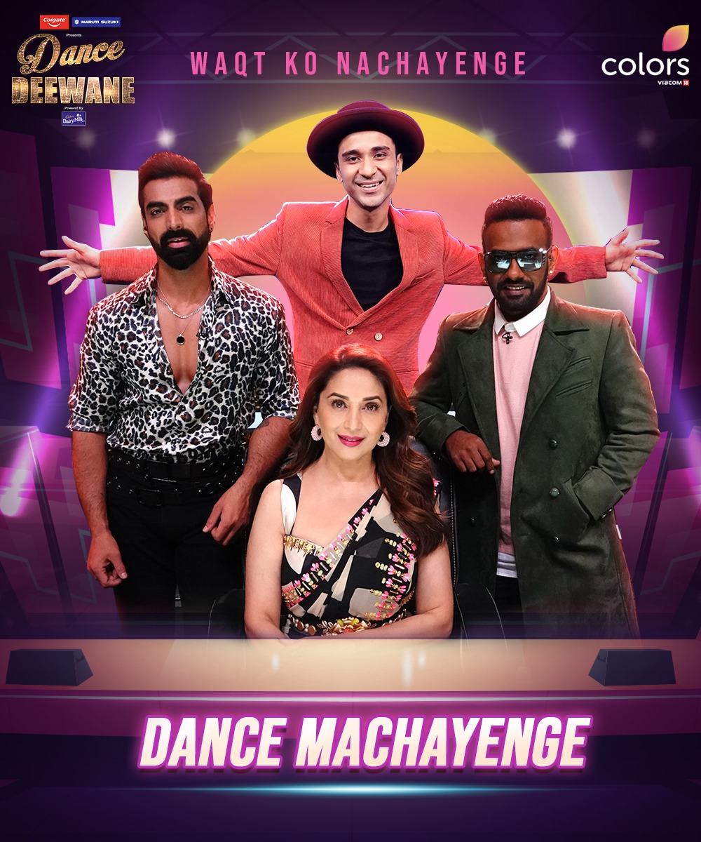 Dance Deewane S03E02 28th February 2021 Full Show 720p HDRip 600MB Dwonload