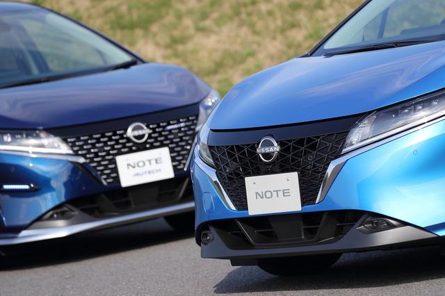 2021 - [Nissan] Note III - Page 3 E6097-C5-D-34-AA-4-A89-AD4-D-38-D86-C236-C19