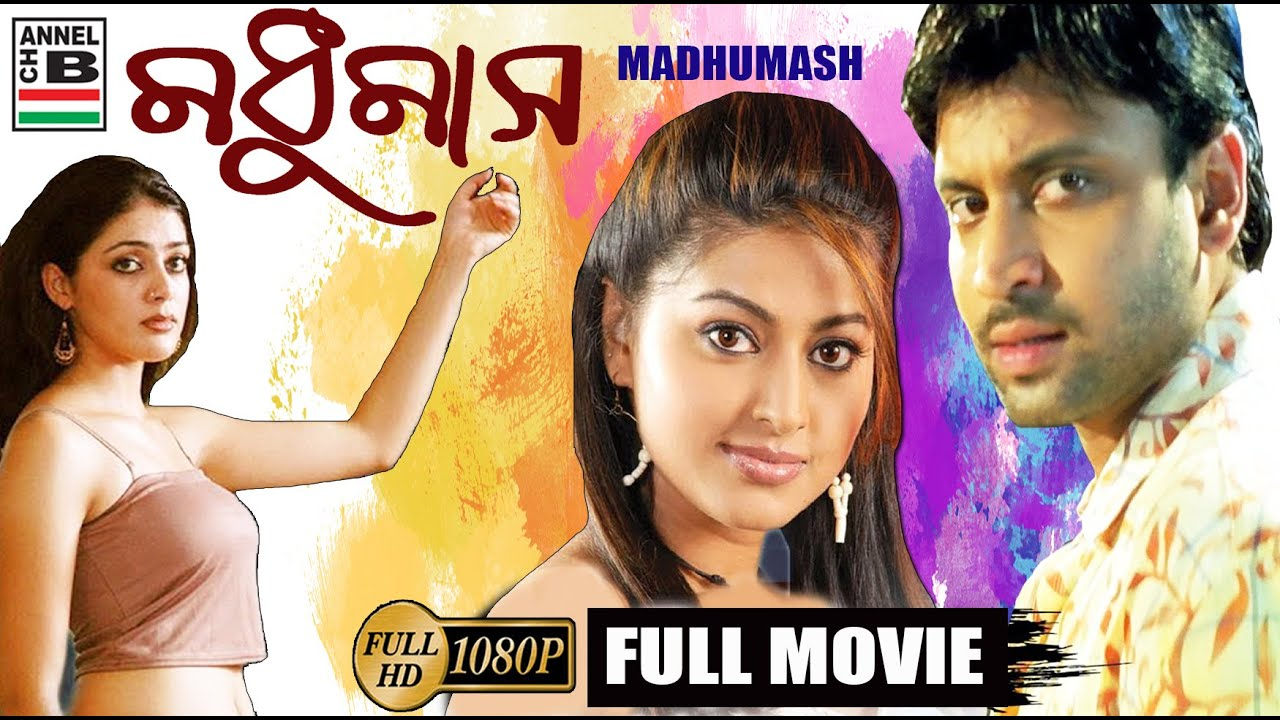 Madhumash 2020 Bengali Dubbed 720p HDRip 950MB | 550MB Download