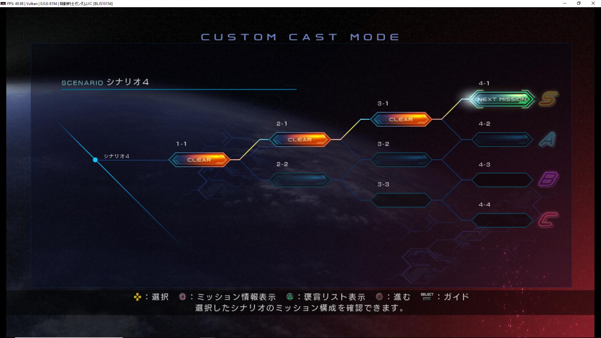 [Image: Custom-Cast-Scenario-4.png]