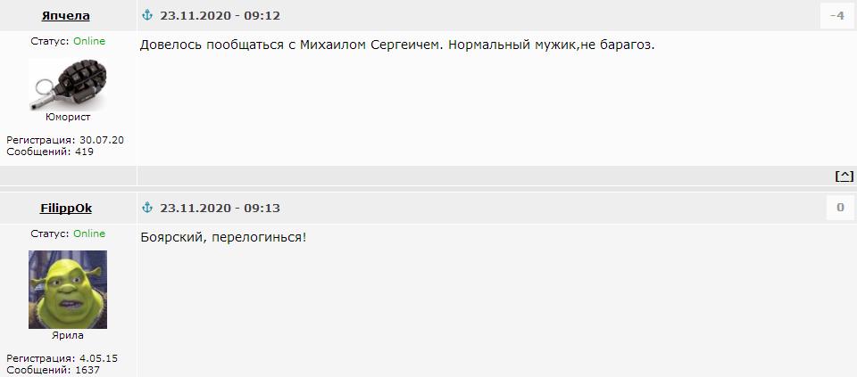 Screenshot-18