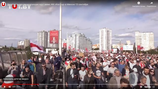 https://i.ibb.co/0M7RdRj/Belarus-opposition-protest.jpg